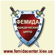 юридическая компания в Василькове