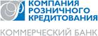 Компания Розничного Кредитования