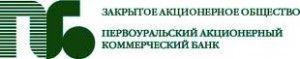 Первоуральский акционерный коммерческий банк