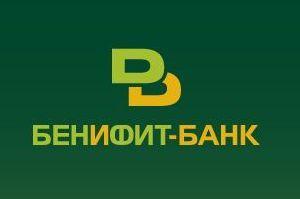Бенифит банк перестал выдавать вклады