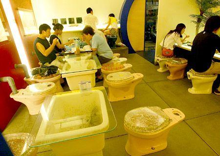 Идеи собственного бизнеса в японии идеи бизнеса с капиталом в 4000000