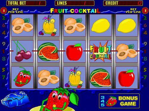Игровые автоматы онлайн на интерес безплатные интенет игры слот автоматы играть сейчас бесплатно без регистрации