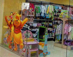 Продажа товаров для детей отличный