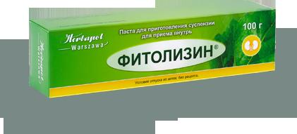 Использование в лечении цистита фитолизина и других лекарств, консультация специалиста на сайте cistitanet.ru