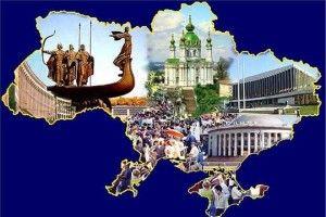 экскурсии-по-украине
