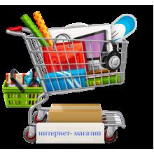 shop-cart-220x220