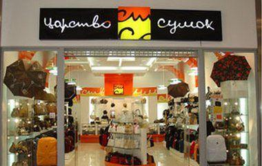 Магазины Сумок В Москве Недорого Адреса Цены