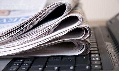 Регистрация электронного СМИ: особенности процедуры