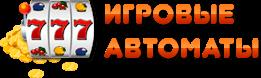logo-777