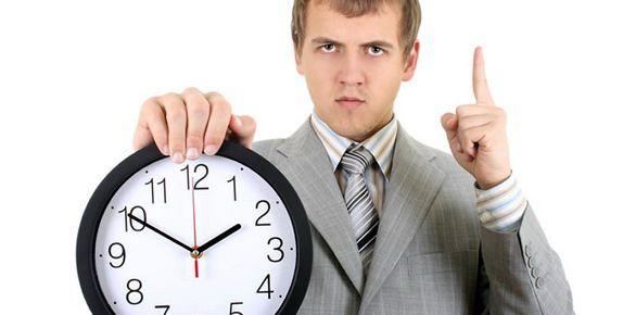 Увеличено максимальное время обязательных работ в выходные дни
