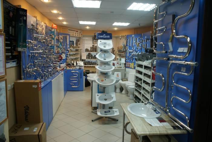 Магазин сантехники каталог товаров - 1