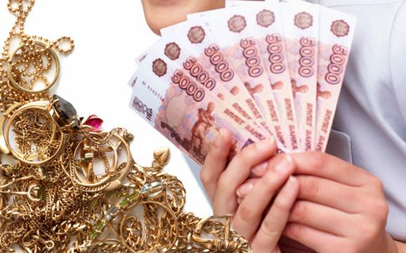 Курс золота в Украине на 27112018 Курс валют всех