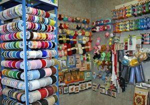 магазин с товарами для рукоделия