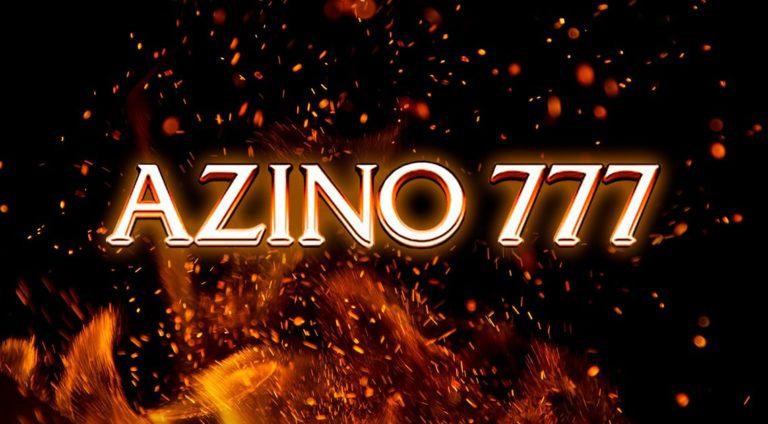 виртуальный клуб azino777 играть в видеослоты